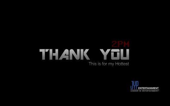 2pm_thankyou2