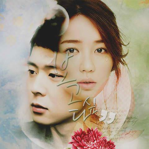 I-Miss-You-Korean-Drama