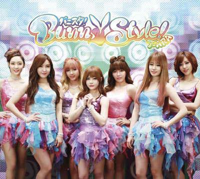 T-ara Bunny Style Version C