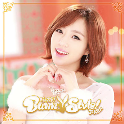 t-ara eunjung bunny style cover