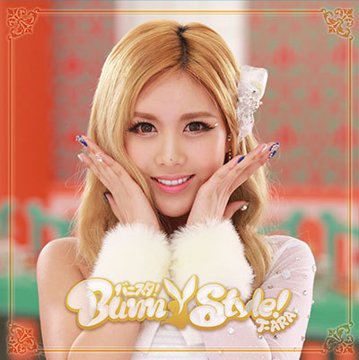 t-ara qri bunny style cover