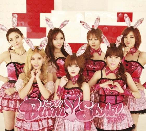 T-ara Sign lyrics