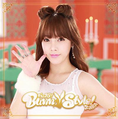 t-ara soyeon bunny style cover