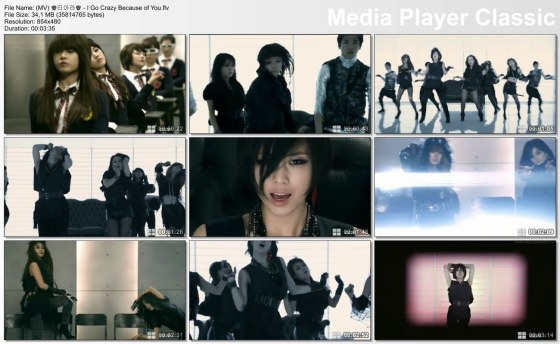 (MV) ♚티아라♚ - I Go Crazy Because of You.flv_thumbs_[2013.04.04_16.29.00]