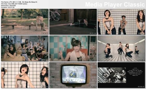 (PV) ♚티아라♚ - Bo Beep Bo Beep.flv_thumbs_[2013.04.04_12.56.59]
