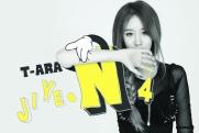 JIyeon N4 Teaser 04