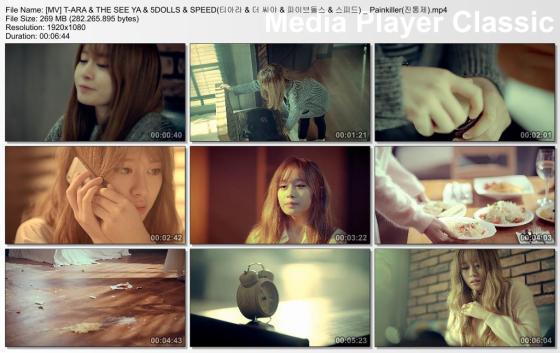 [MV] T-ARA & THE SEE YA & 5DOLLS & SPEED(티아라 & 더 씨야 & 파이브돌스 & 스피드) _ Painkiller(진통제).mp4_thumbs_[2013.06.11_03.12.11]